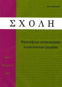 Журналы по философии - 6699